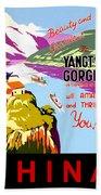 China, Yangtze River Cruise Bath Towel