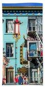Chinatown Mural On Broadway Bath Towel