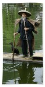 Chinese Cormorant Fisherman Bath Towel
