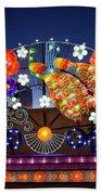 Chinese Lantern Festival Bath Towel