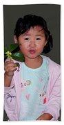 Chinese Orphan Girl Bath Towel