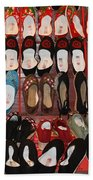 Chinese Slippers Bath Towel