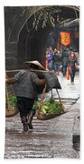 Chinese Woman Carrying Vegetables Bath Towel