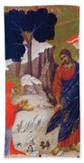 Christ Appearing To Mary 1311 Bath Towel
