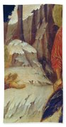 Christ Appearing To Mary Magdalene Fragment 1311 Bath Towel