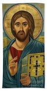 Christ Blessing - Jccbl Bath Towel
