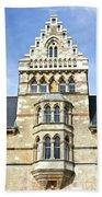 Christ Church College Oxford Architecture Bath Towel