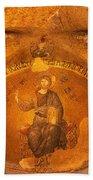 Christ Mosaic Bath Towel