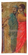 Christ On The Road To Emmaus Fragment 1311 Bath Towel