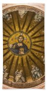 Christ Pantokrator Bath Towel