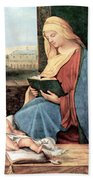 Christianity - Reading Time Bath Towel