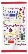 Christmas Message  -  Typography Bath Towel