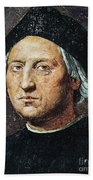 Christopher Columbus Bath Towel