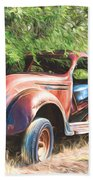 Chrysler Airflow Painterly Expression Bath Towel