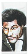 Chuck Berry 45 Bath Towel