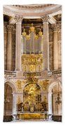 Church Altar Inside Palace Of Versailles Bath Towel