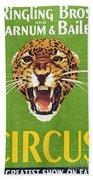 Circus Poster, 1940s Hand Towel