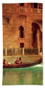 City - Vegas - Venetian - The Gondola's Of Venice Bath Towel