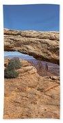 Clear Day At Mesa Arch - Canyonlands National Park Bath Towel