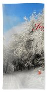 Clearing Skies Christmas Card Bath Towel