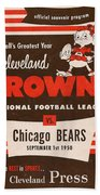 Cleveland Browns Vintage Program 5 Bath Towel