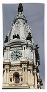 Clock Tower City Hall - Philadelphia Bath Towel