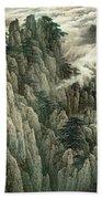 Cloud And Mountain Peak Bath Towel