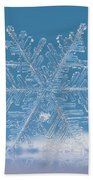 Cloud Number Nine, Panoramic Version Bath Towel