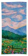 Cloud Swirl Over The Peaks Of Otter Bath Towel