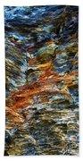 Coast - Color Of Rock Bath Towel
