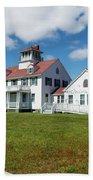 Coast Guard Building, Cape Cod Bath Towel
