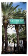 Collins Av A1a Bath Towel