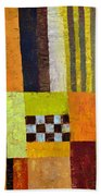 Color And Pattern Abstract Bath Towel