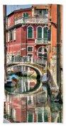 Colorful Venice  Bath Towel