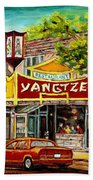 Commissioned Building Portraits By Carole Spandau Classically Trained Artist  Hand Towel