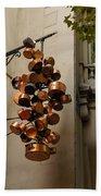 Cool Copper Pots - Parisian Restaurant Left Bank La Rive Gauche Bath Towel