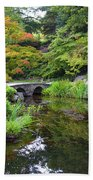 Corbel Arch Bridge Japanese Garden Maymont I Bath Towel