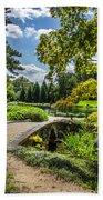 Corbel Arch Bridge Japanese Garden Maymont Bath Towel