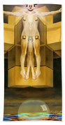 Corprate God Bath Towel