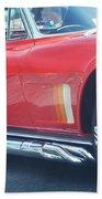 Corvette Soft Top Bath Towel