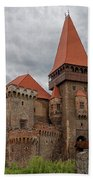 Corvin's Castle Bath Towel by Yair Karelic