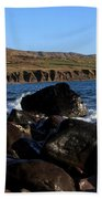 County Kerry Coastline Hand Towel