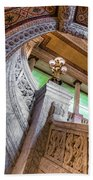 Courthouse Stairs Bath Towel