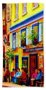 Courtyard Cafes Bath Towel