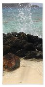 Crashing Waves At Sugar Beach Bath Towel