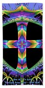 Cross Of One Way To God Bath Towel