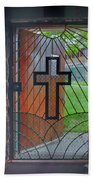Cross On Church Door Open To Prison Yard With Light Bath Towel