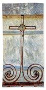 Crosses Voided - Artistic Bath Towel