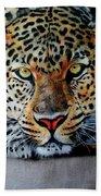 Crouching Leopard Bath Towel