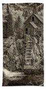 Crystal Mill Marble Colorado Sepia Dsc06944 Bath Towel
